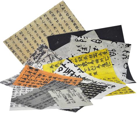 971425-a-orient-express-loose-paper-parts-cutout-472.jpg