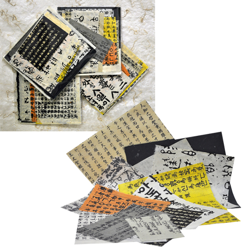 971425-orient-exp-loose-p-parts-comp-72-500.jpg